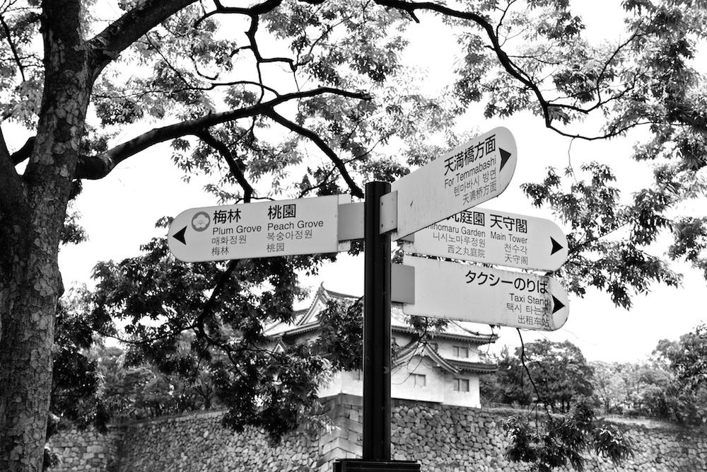 Osaka  12.jpg