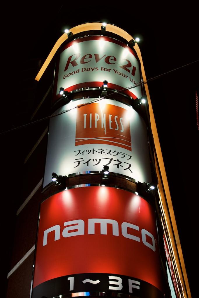 Osaka  8.jpg