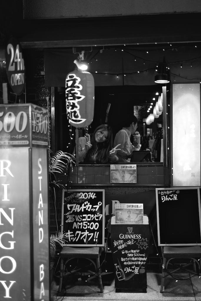 Osaka  4.jpg