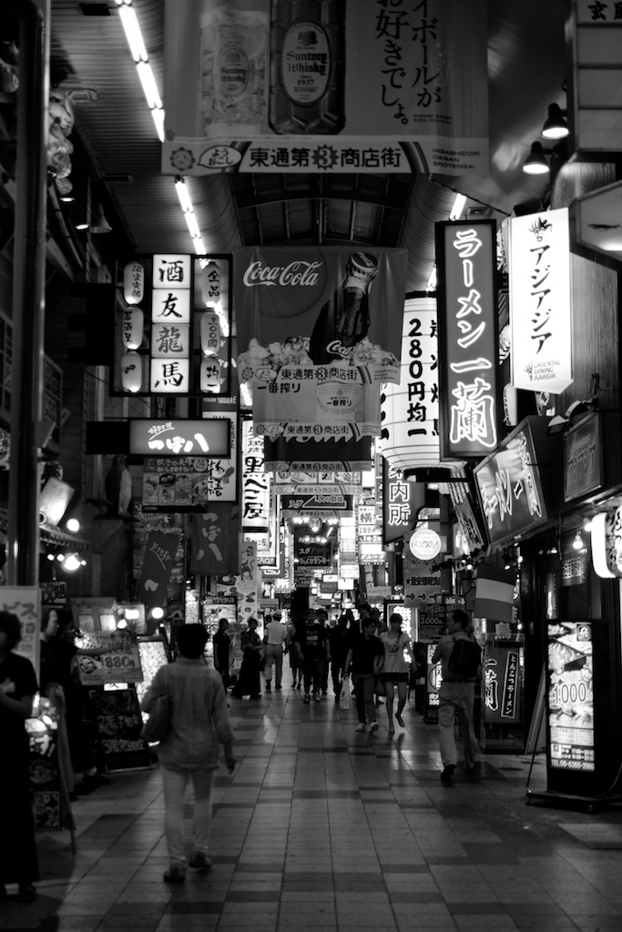 Osaka  3.jpg