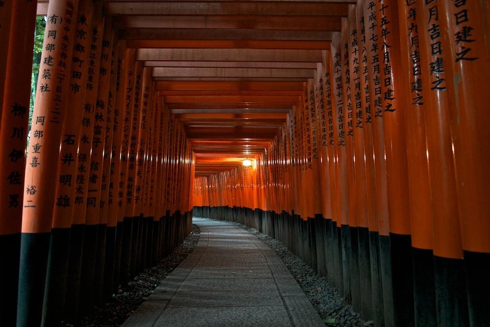 Kyoto 11.jpg