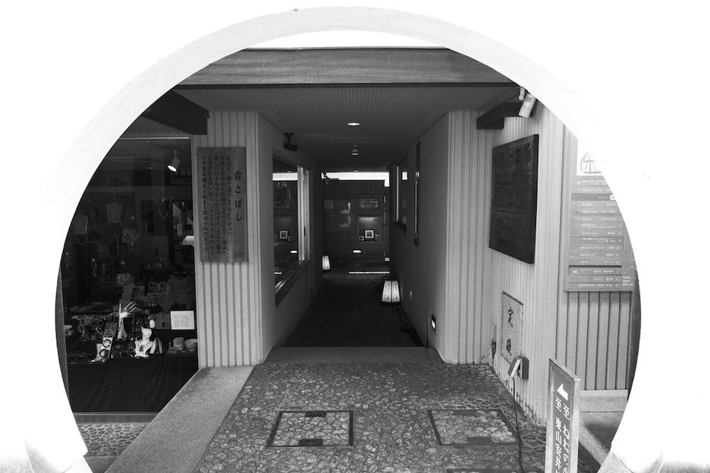Kyoto 3.jpg