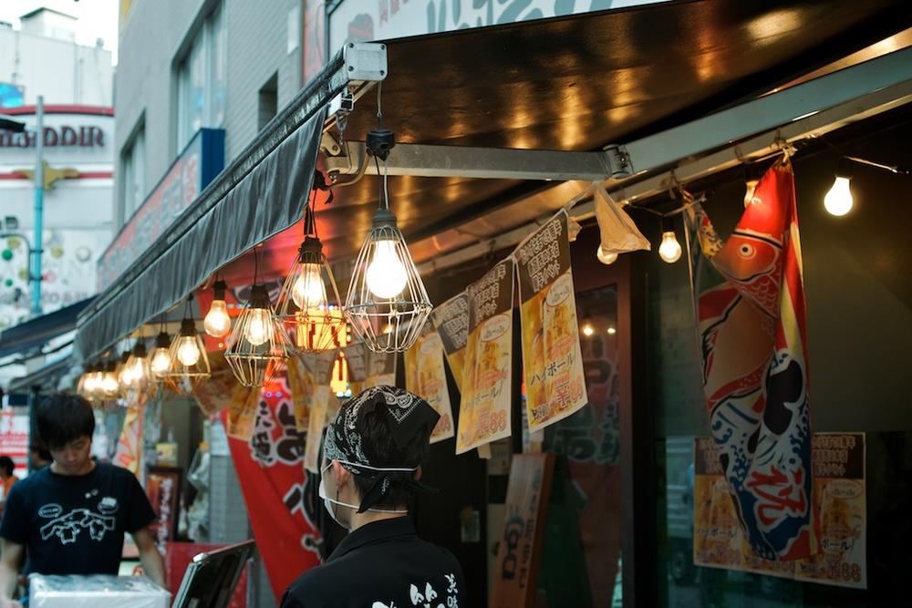 Shinjuku 3.jpg
