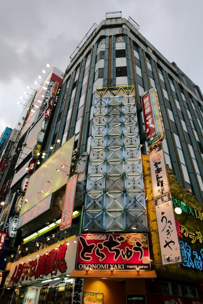 Shinjuku 1.jpg