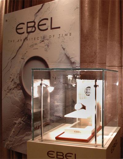 ebel suite