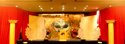 NCMSDC stage