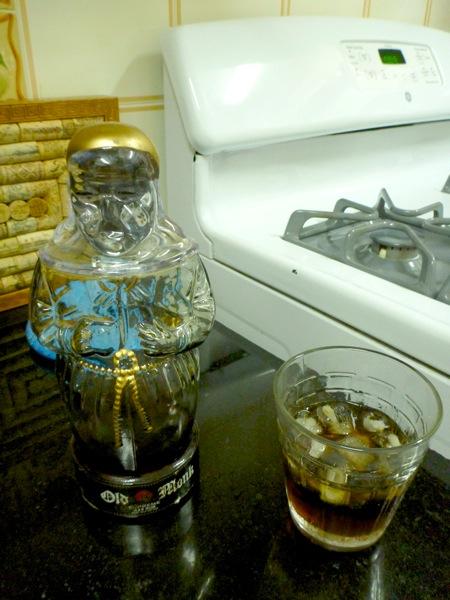 monk Rum