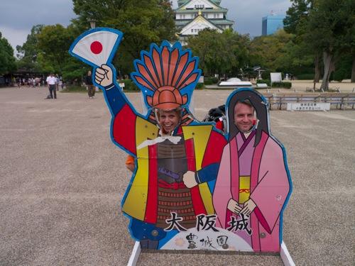 Japan 0092