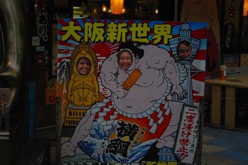 Japan 0099
