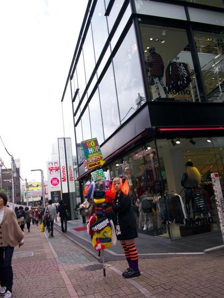Japan0837