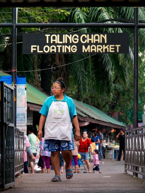 Thailand 0087