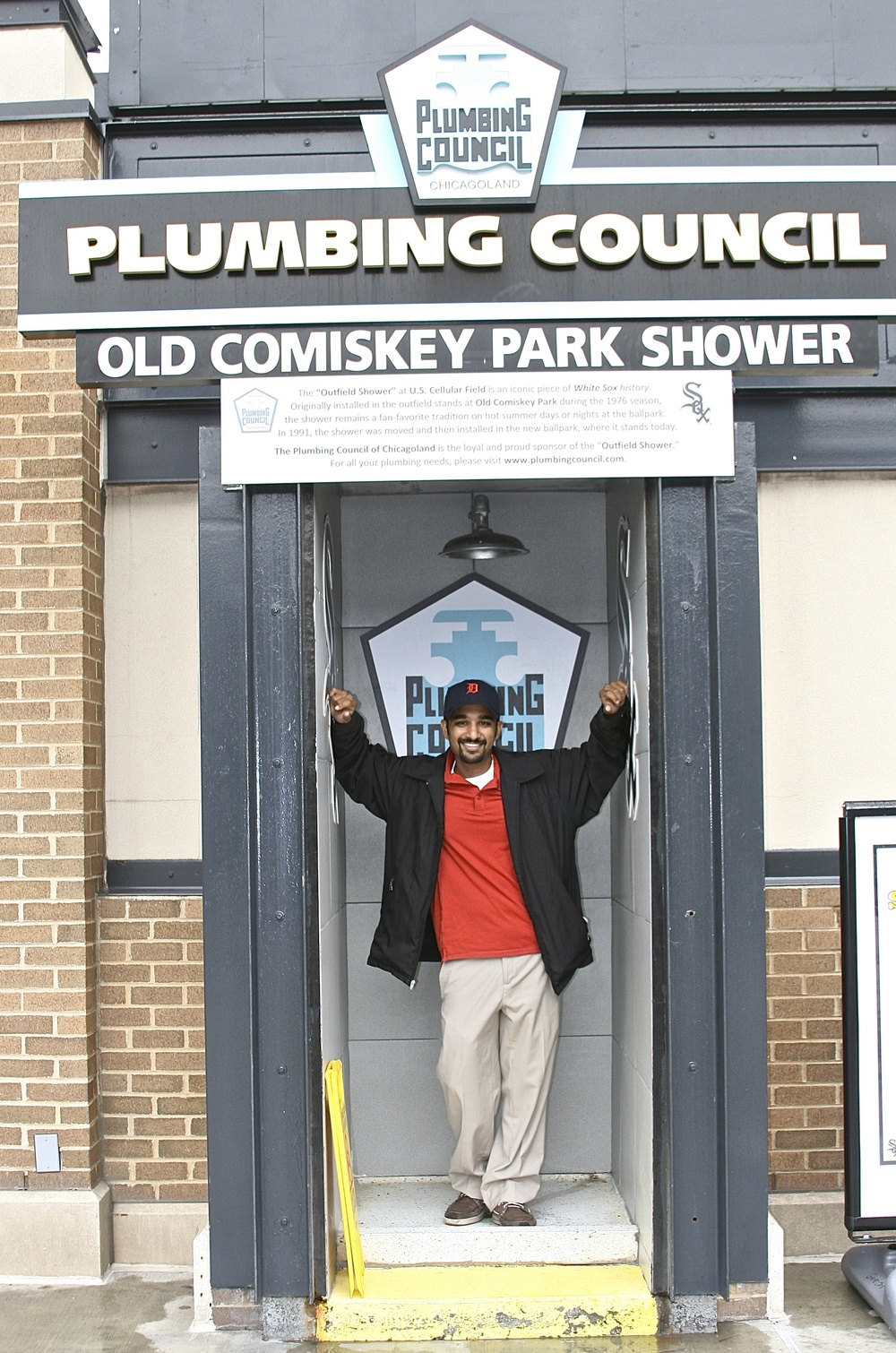Me in the Old Comiskey shower