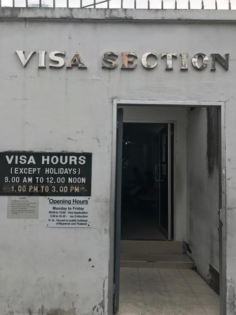myanmar_visa_office.jpg