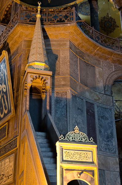 Hague Sophia mihrab (pulpit)