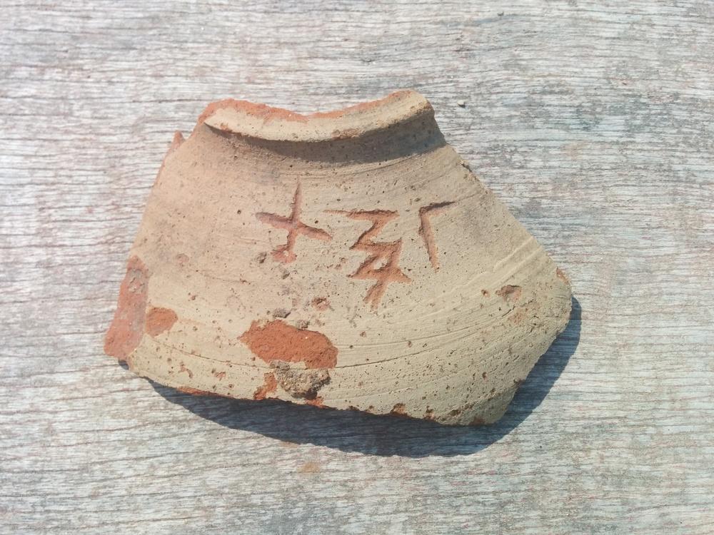 Jar fragment