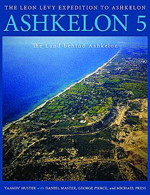 Ashkelon 5.jpg