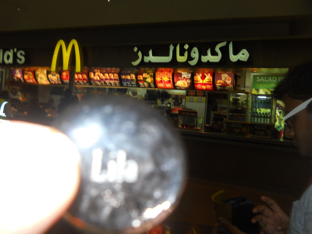 Lila at the McDonalds in Dubai
