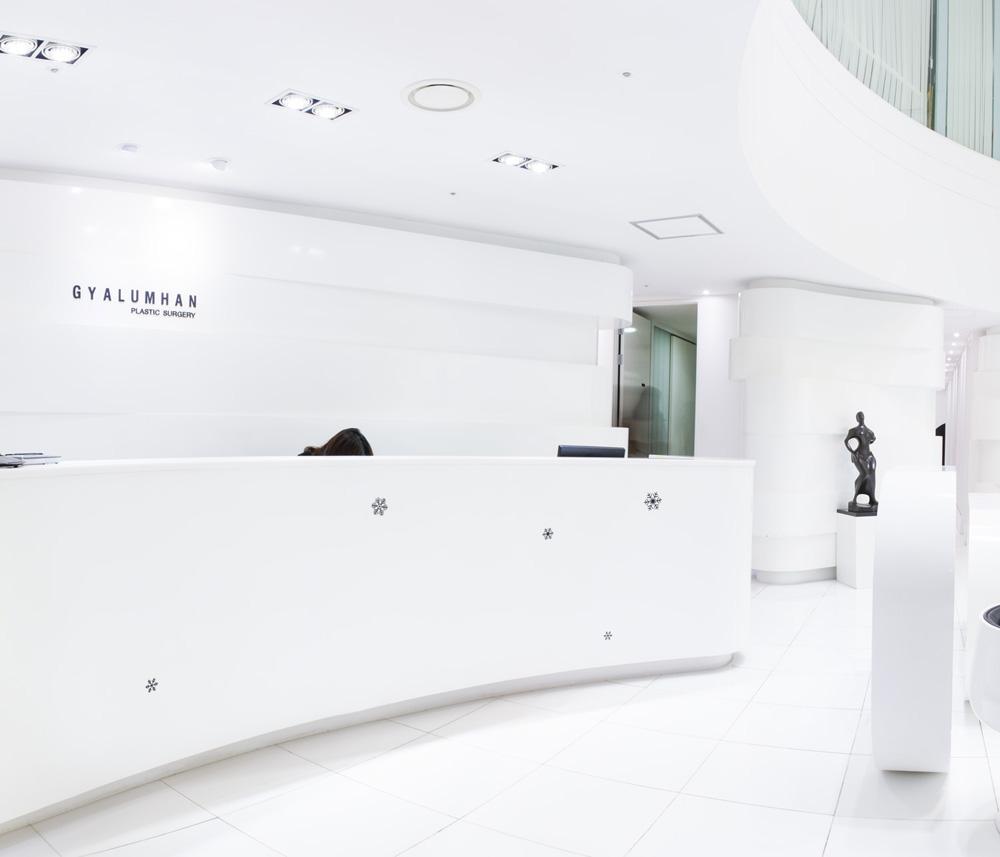 office receptionist resume%0A Gyalumhan Plastic Surgery Reception   th Floor  A jpg