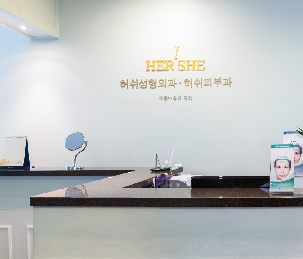 Herche Plastic Surgery_Reception_3rd Floor%0A.jpg