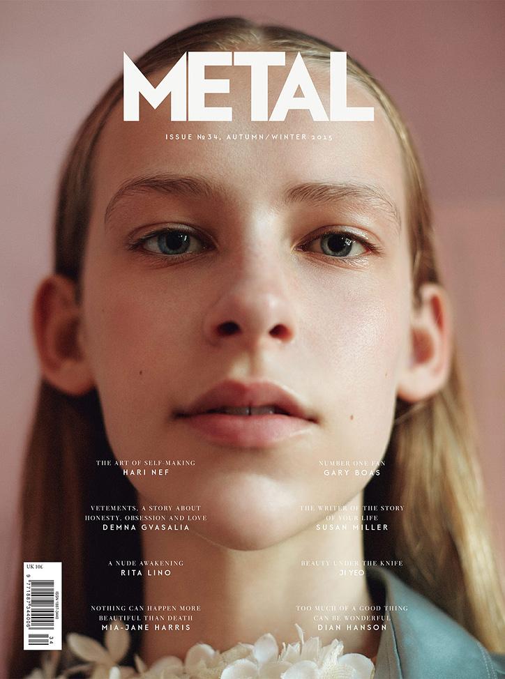 metal mag01.jpg