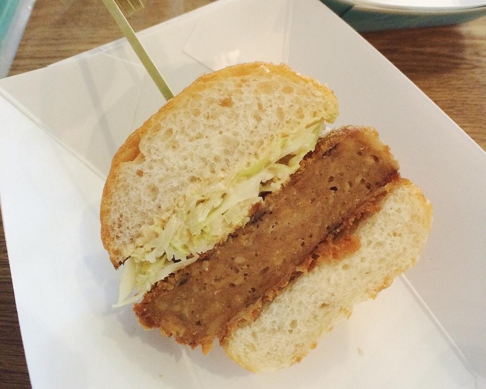 Chicken Katsu Burger - Pulmuone