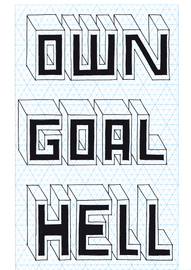 Own Goal Hell / 2004