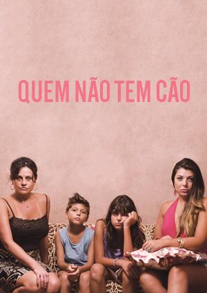 CURTA | FICÇÃO