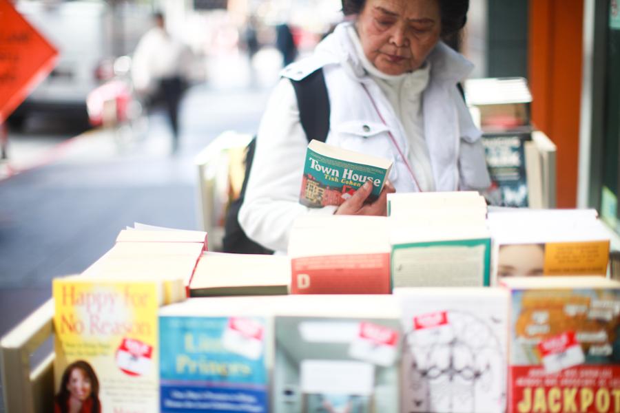 1187 bookstore