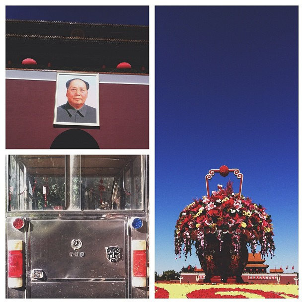 Today's (iPhone) highlights: Tiananmen Sq 2x's and Mercedes 600 Transformer covered cycle. (Taken with Instagram)