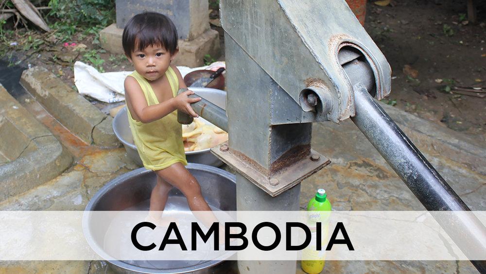 Cambodia_Blank.jpg