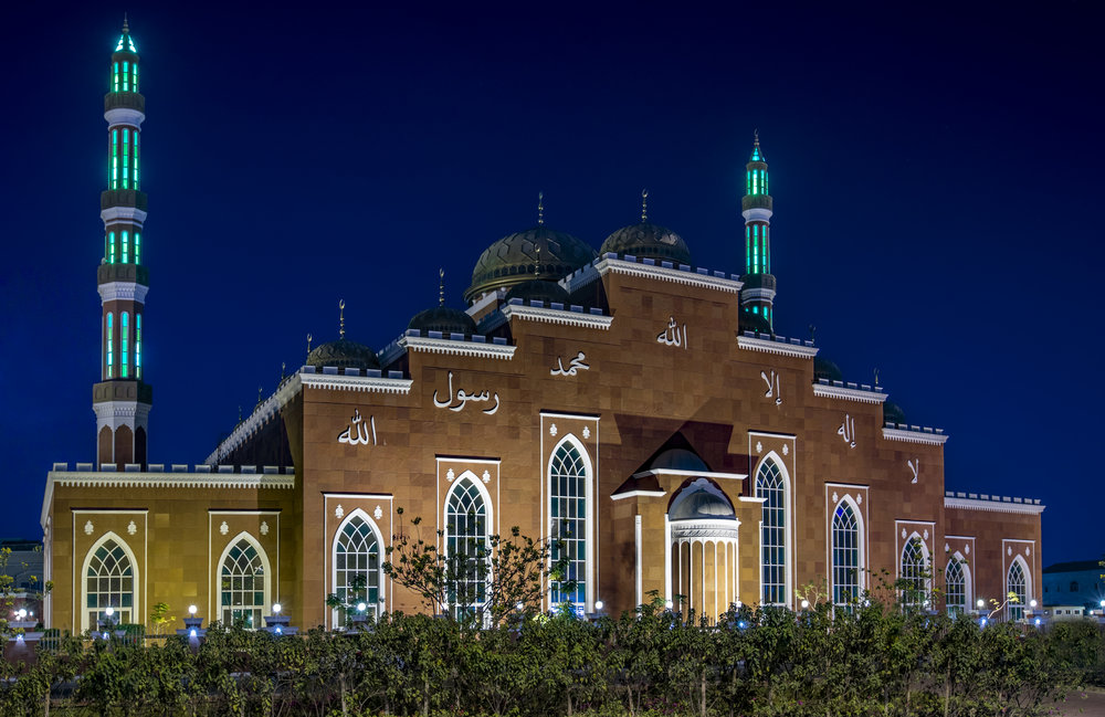 Barsha Mosque Twilight.jpg