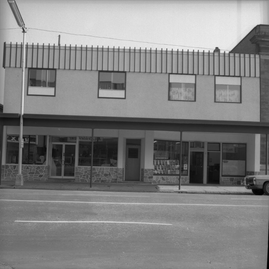 Front of Huckle Building [DN-133]