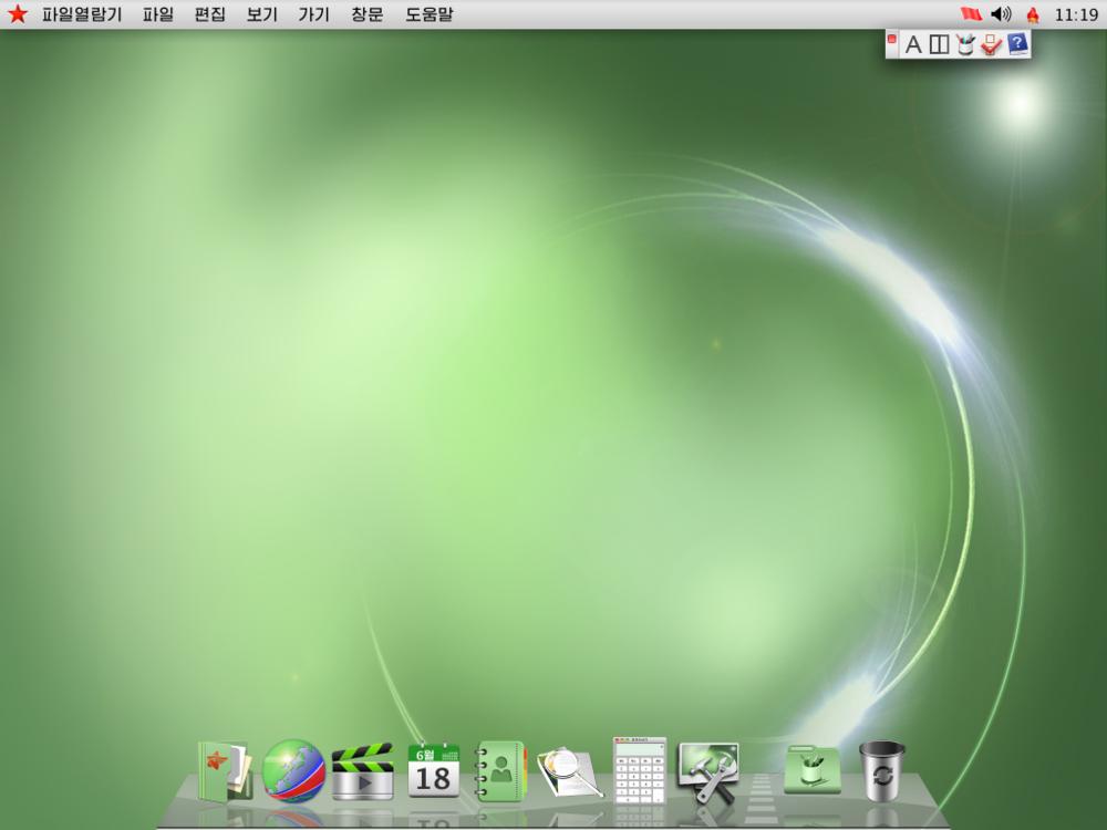 Default desktop view