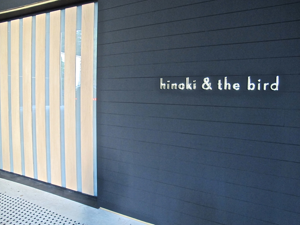 David Myers' Hinoki & the Bird