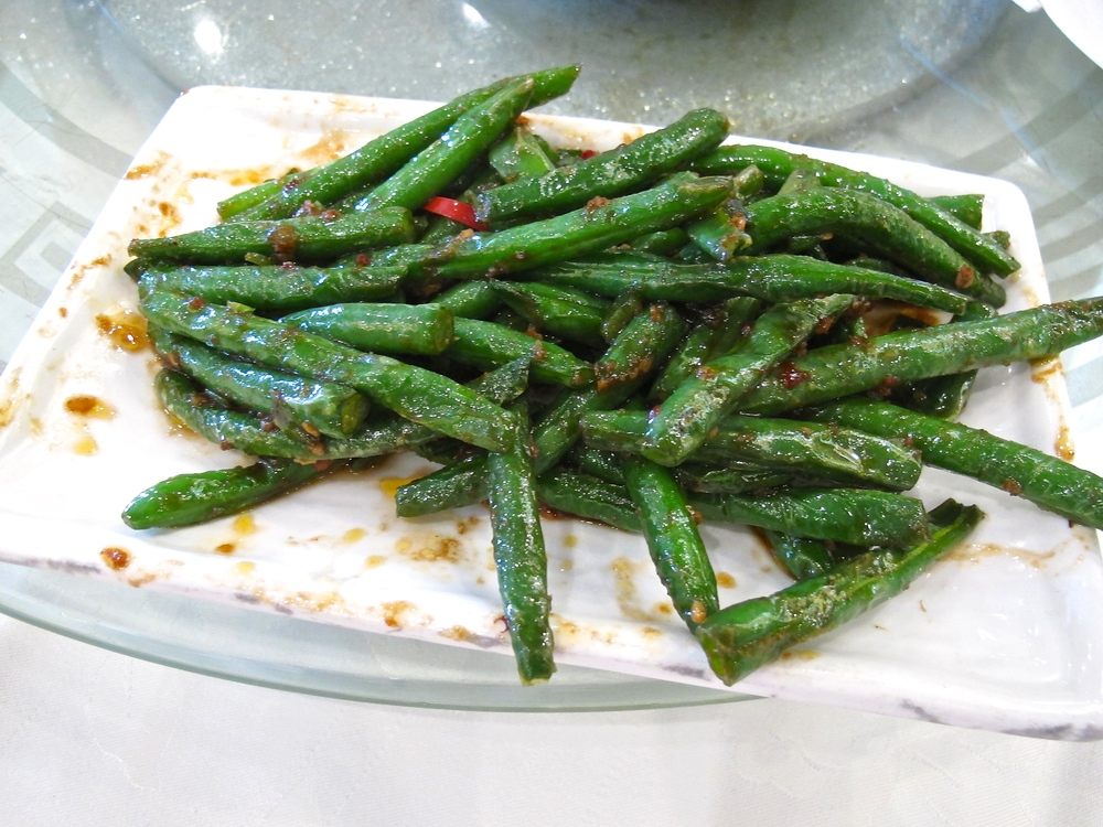 Capital Seafood's spicy green beans