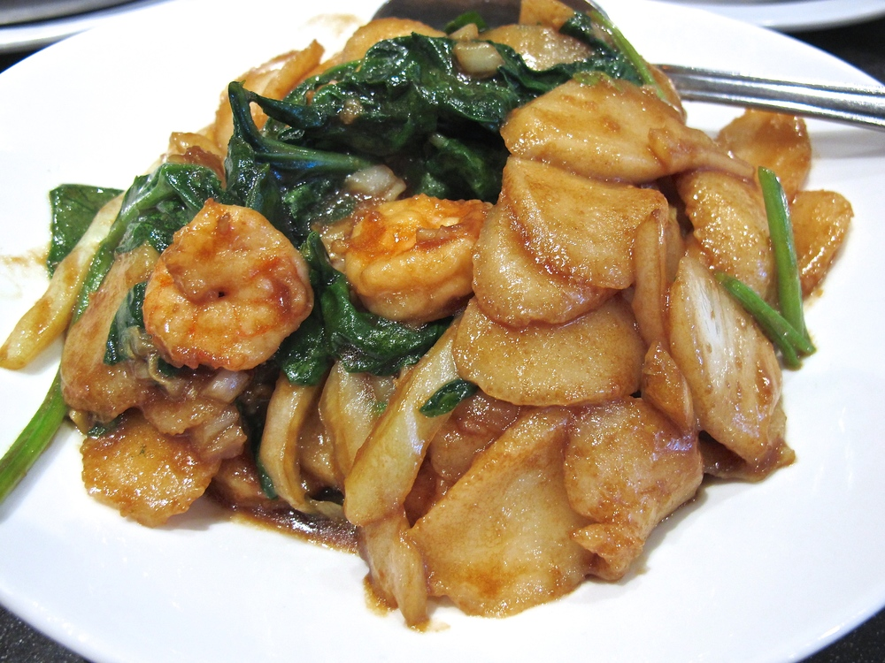 Din Tai Fung's Shanghai rice cake