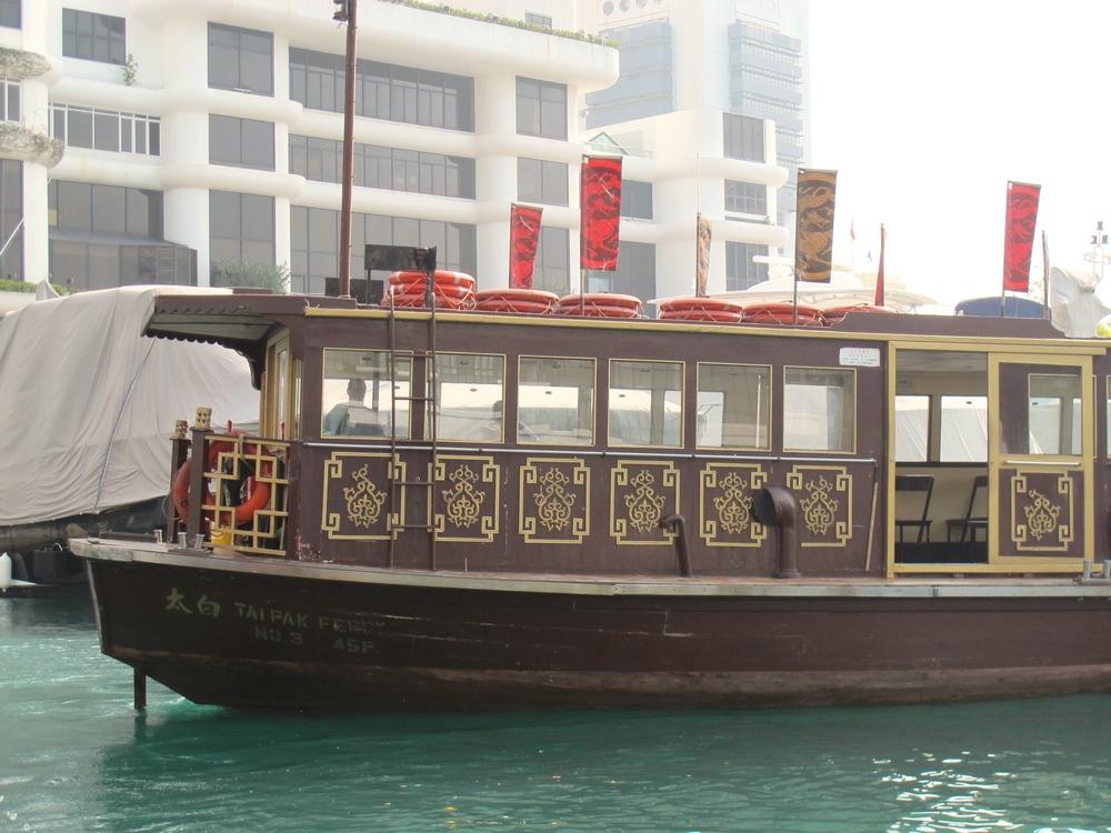 Hong Kong sampan.JPG