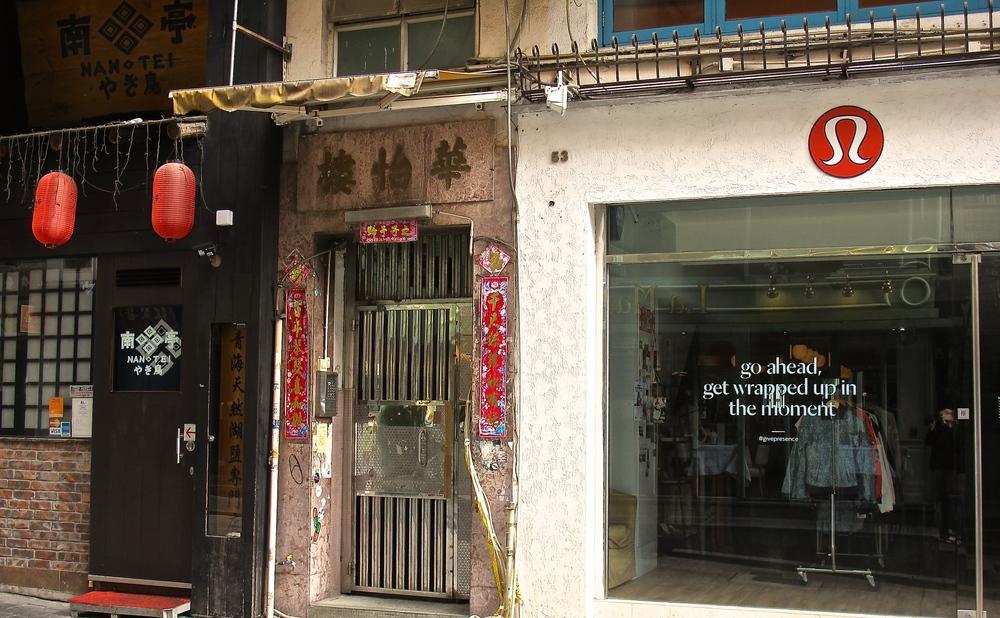Hong Kong Soho.JPG