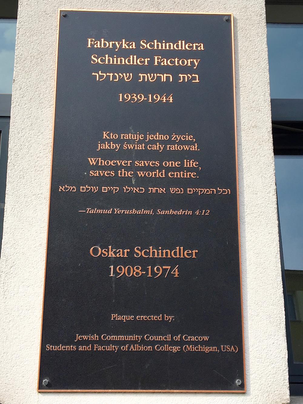 Schindler's Factory Krakow