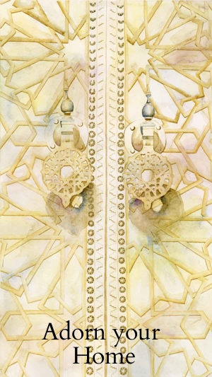royal-palace-doors-fez-watercolor-copyright-sophia-khan.jpg