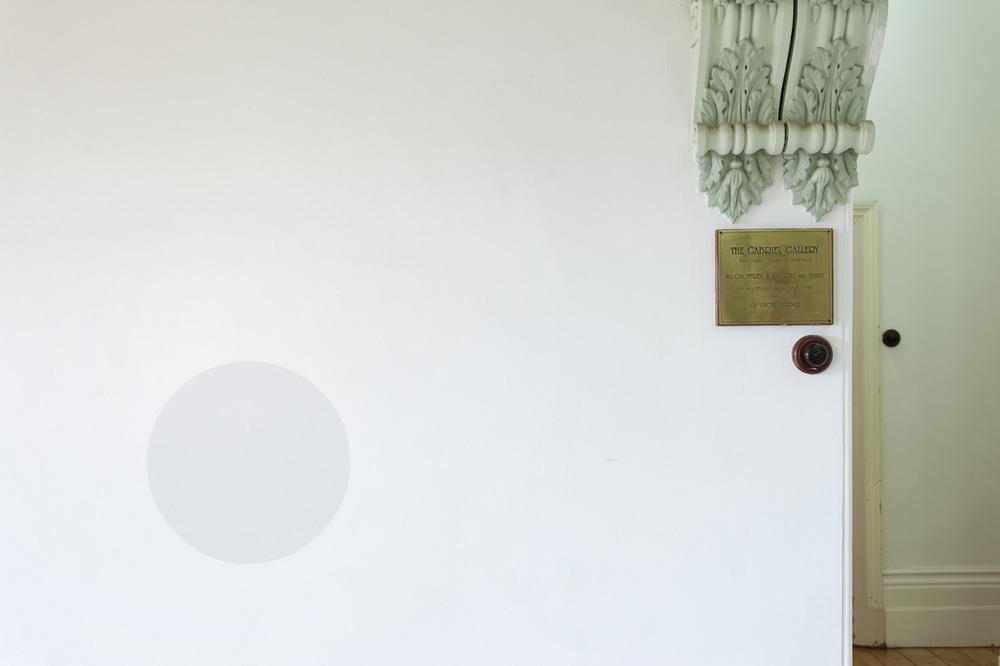 Sphere 6454.jpg