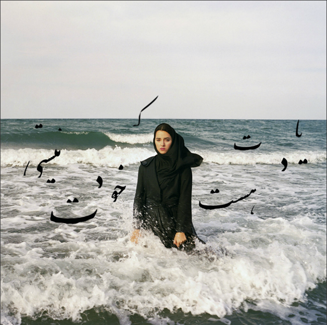 Dont Forget This Is Not You (for Sahar Lotfi), 2010. Chromogenic print mounted on aluminum. © Newsha Tavakolian, Courtesy of the artist and East Wing Contemporary Gallery.