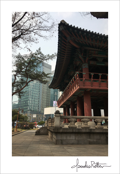 Seoul, old and new