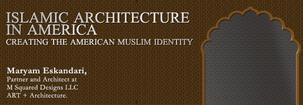MIIM Designs Islamic Architecture Maryam eskandari banner_for_mail_champ.2.png
