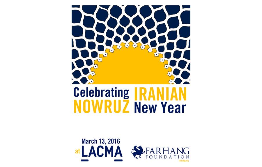 LACMA Farhang Nowruz MIIM Designs 8.jpg