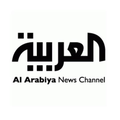 Al Arabiya News Channel  New York Museum gives Children the Chance to Discover Muslim culture March 2016   READ ARTICLE