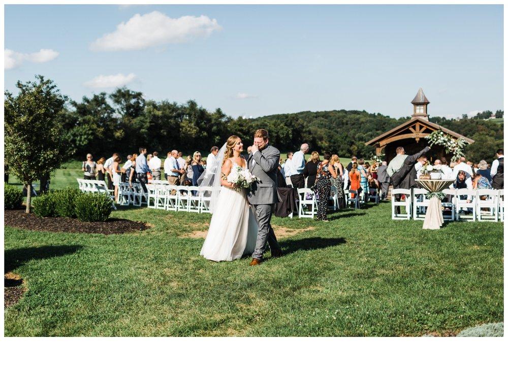 weddingpictures_yorkpa_lancasterpa_erinelainephotography_0027.jpg