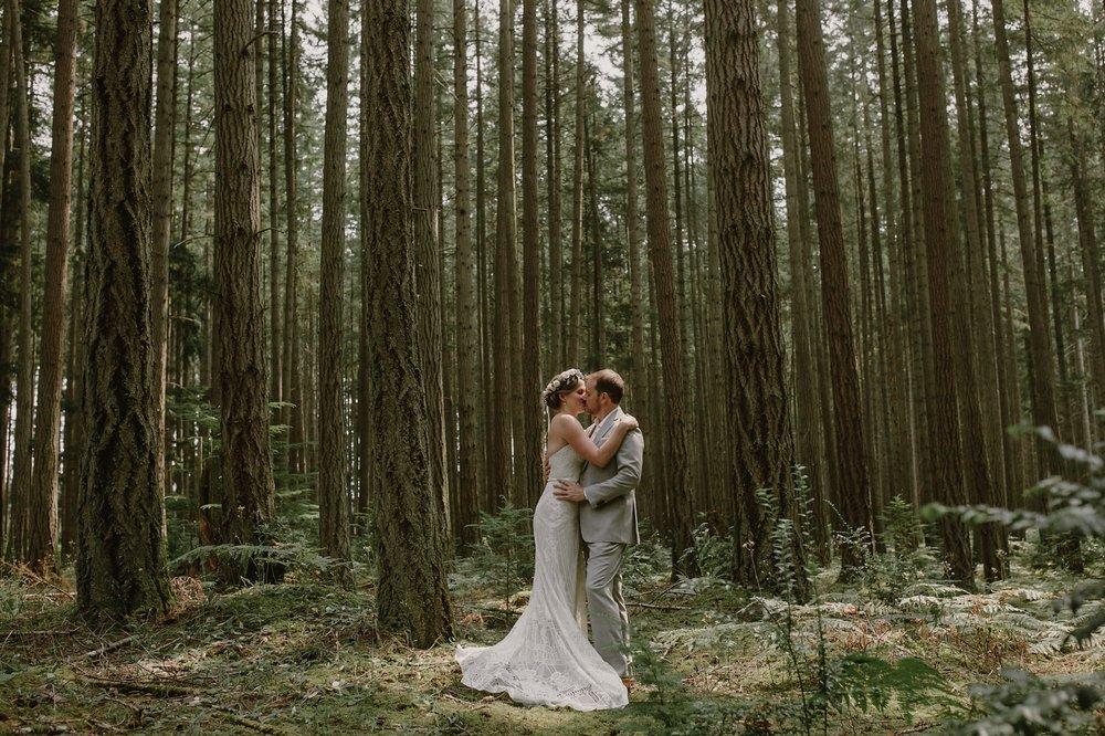 Backyard_Vashon_Island_Wedding_Kristen_Marie_Parker028.JPG
