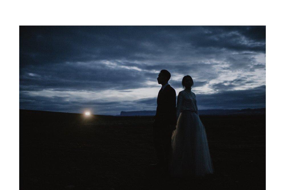 Iceland_Engagement_Kristen_Marie_Parker-95.jpg