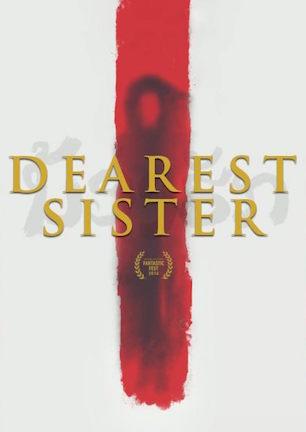 Dearest Sister.jpg